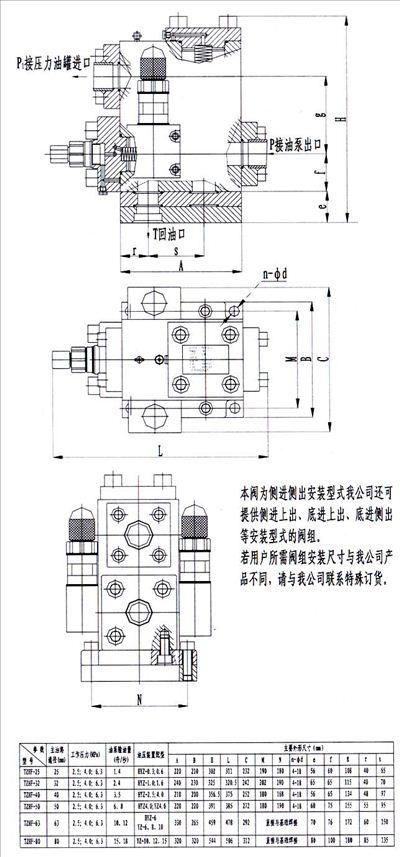 油压测试仪电路图